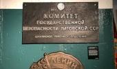 EVNT_0006_KGB_museum_014