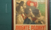 EVNT_0006_KGB_museum_050