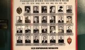 EVNT_0006_KGB_museum_118