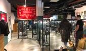 EVNT_0006_KGB_museum_125